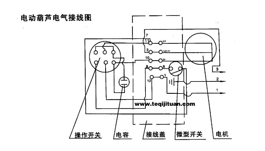 单相微型吊机的电路图